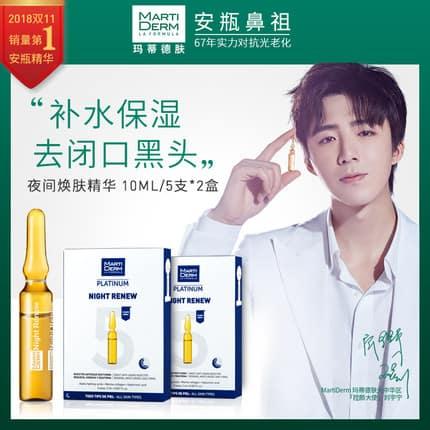 Les ampoules :le dernier produit cosmétique en vogue en Chine