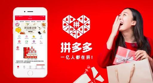 Pinduoduo, la nouvelle solution à bas prix pour vendre gros en Chine