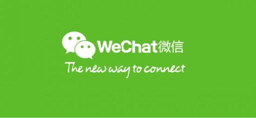 Comment WeChat remplace l'emailing en Chine?