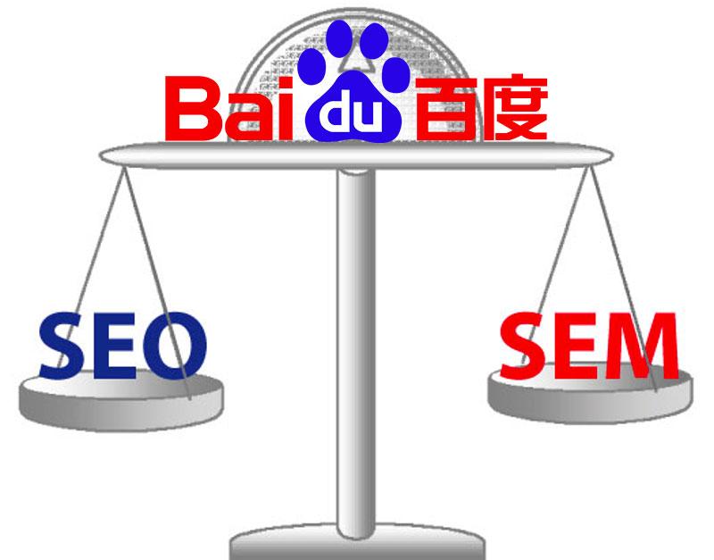 Comment se rendre visible sur le web en Chine? La différence entre Baidu SEO et SEM