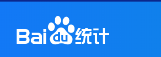 Le guide complet de Baidu analytics (Baidu Tongji)