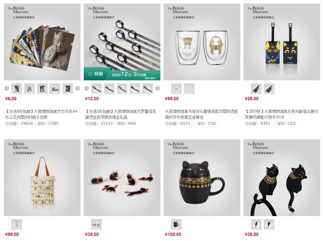 Le british Museum fait un carton plein sur le e-commerce en Chine grâce à Taobao et Tmall