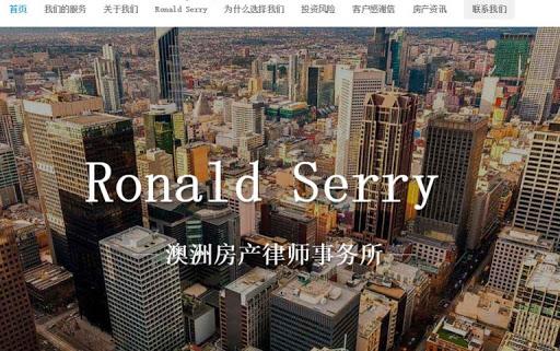 Société immobilière : comment attirer 80 investisseurs chinois par mois