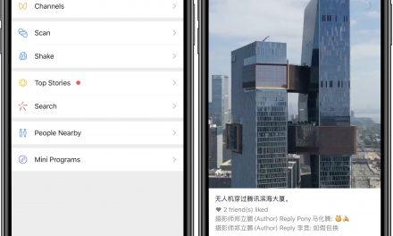 WeChat Channels le nouveau concurrent de Douyin/TikTok