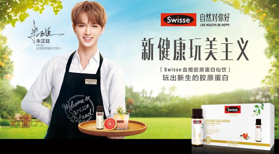 Les points à connaitre pour développer votre marque de complément alimentaire en Chine?