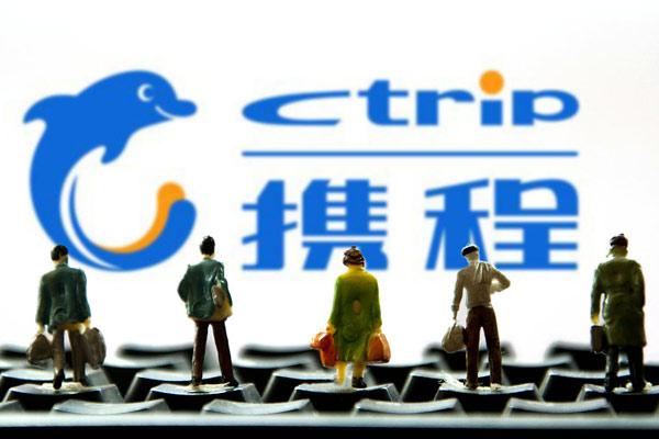 La Chine, le deuxième plus grand marché d'OTA au monde