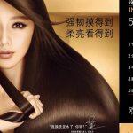 Chine : le chiffre d'affaires de L'Oréal atteint son plus haut niveau en 15 ans