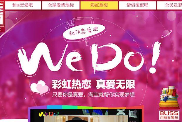 La Chine s'éveille à la Gay économie