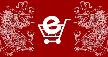 Les plateformes e-commerce à la mode en Chine en 2020