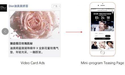 La publicité WeChat pour les marques de luxe