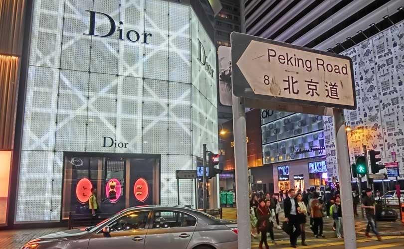 Pourquoi les chinois donnent des surnoms aux marques occidentales?