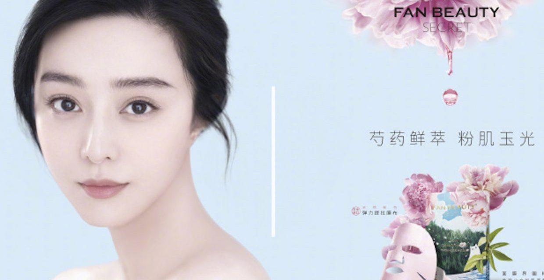 Le succès de la marqueluxe de Fan Beauty en Chine