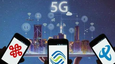 Les opérateurs téléphonique chinois tentent de remplacer WeChat par un service de messagerie 5G