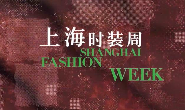 La Fashion Week de Shanghai 2020, un évènement digital sans précédent