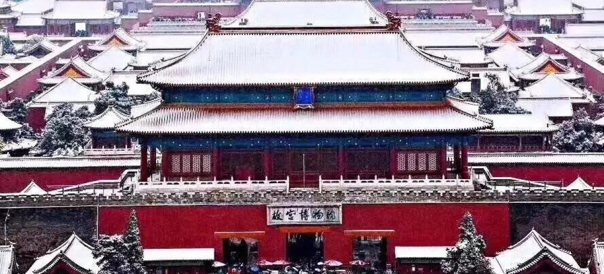 En chinois, qu'est-ce qu'une entreprise, et comment gagner?