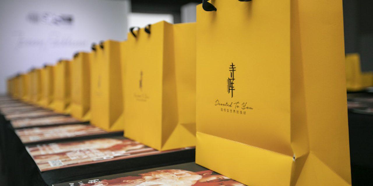 Secoo : 14,8 millions de dollars de produits de luxe vendus en 5 heures