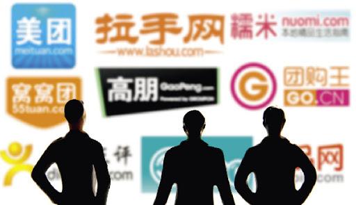 L'achat groupé (groupon) redevient tendance en Chine
