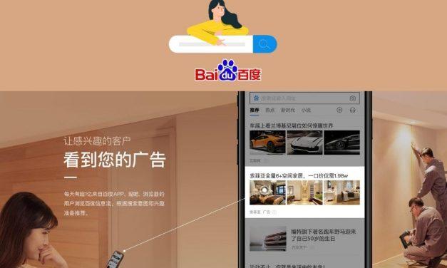 L'Entrée de ByteDance changera-t-elle le Marché des Moteurs de Recherche en Chine ?
