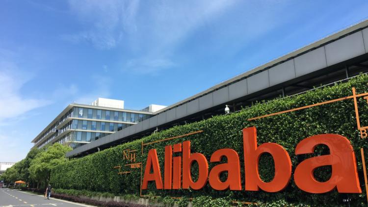 Les ventes d'Alibaba à l'étranger ont augmenté de 243% par rapport à l'année dernière