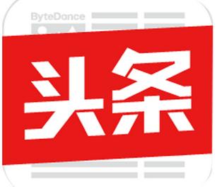 Toutiao : le roi de l'agrégateur de contenu en Chine