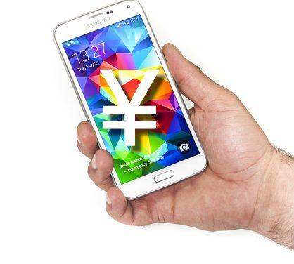 Duoduo Wallet, un nouveau moyen de payement mobile en Chine (par Pinduoduo)