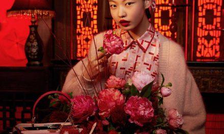 Le nouvel An Chinois 2021 mis à l'honneur par les marques de luxe